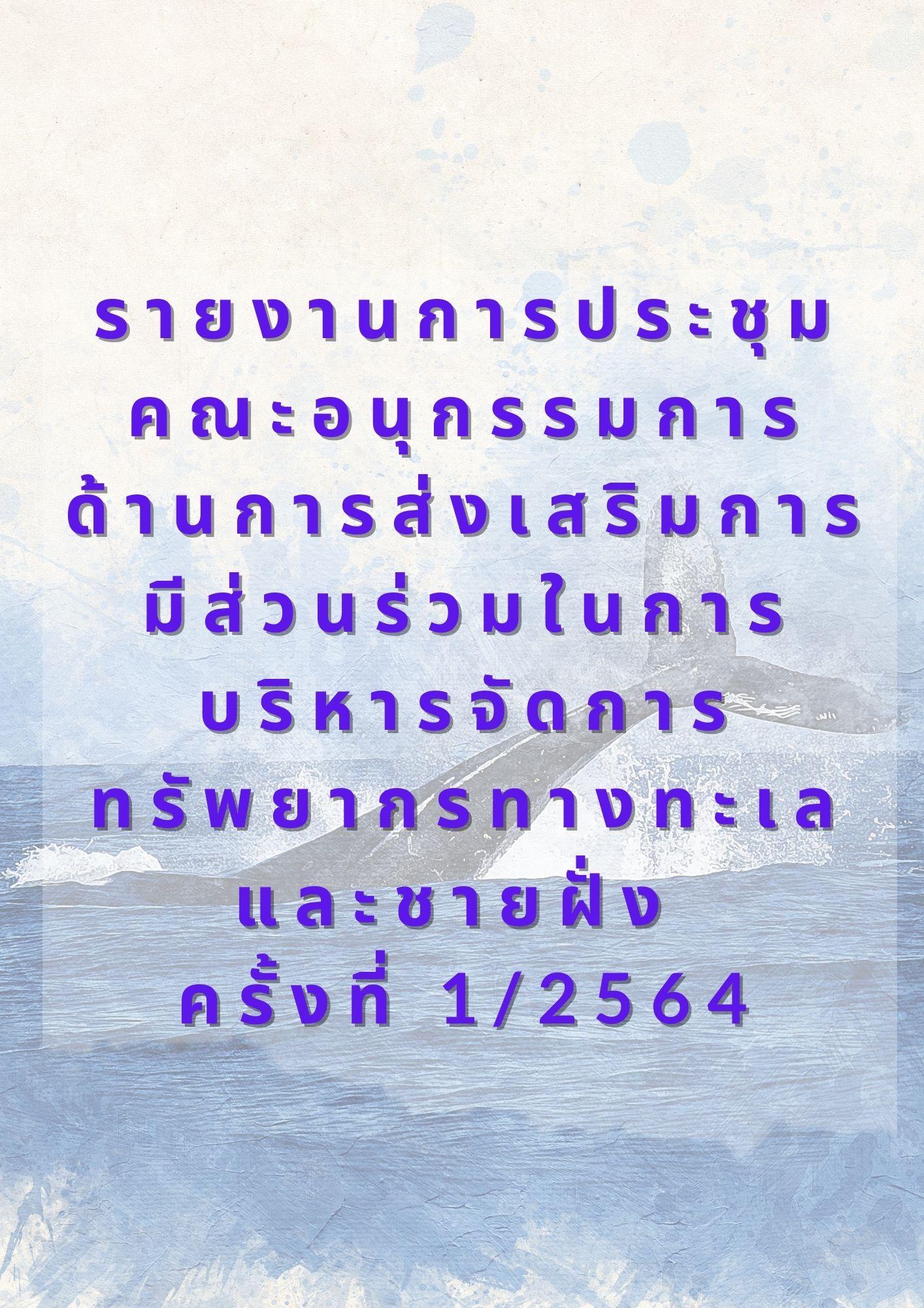 coral-icon